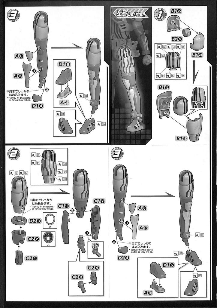 Bandai Figure-Rise Standard Kamen Rider Ex-Aid Action Gamer Level 2 Model Kit
