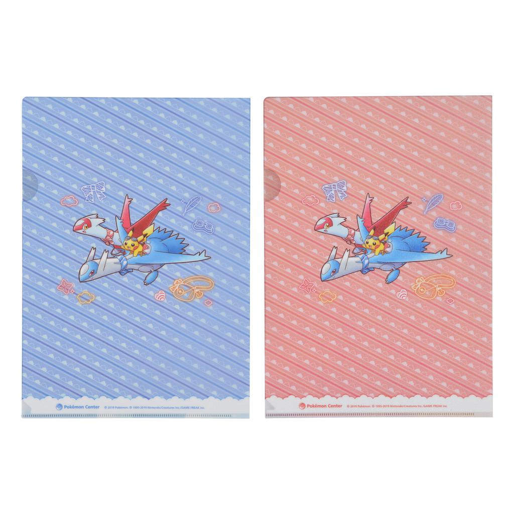 Pokemon Center Original A4 Clear File 2 Sheets Set Pikachu Riding Latias & Latios Sunset