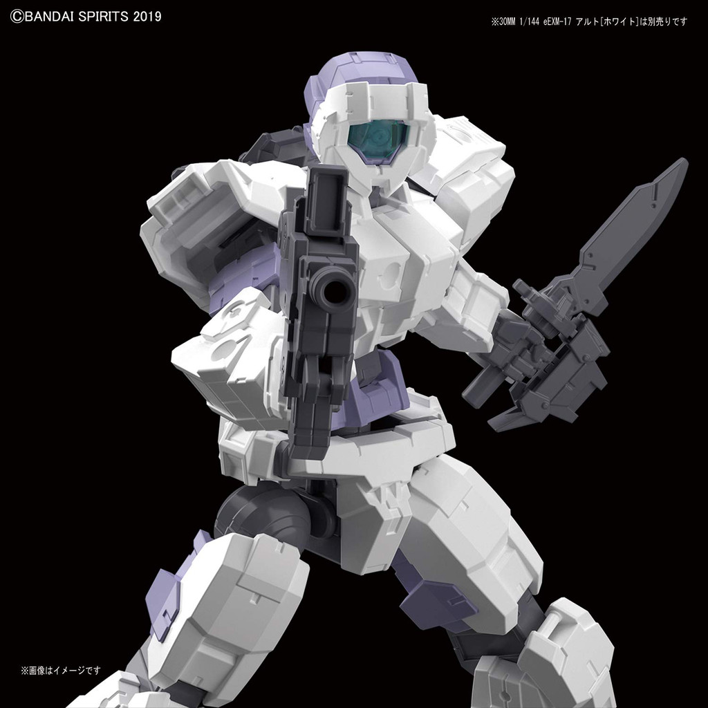 Bandai 30 Minutes Missions Option Weapon 1 for ALTO 1/144 Scale