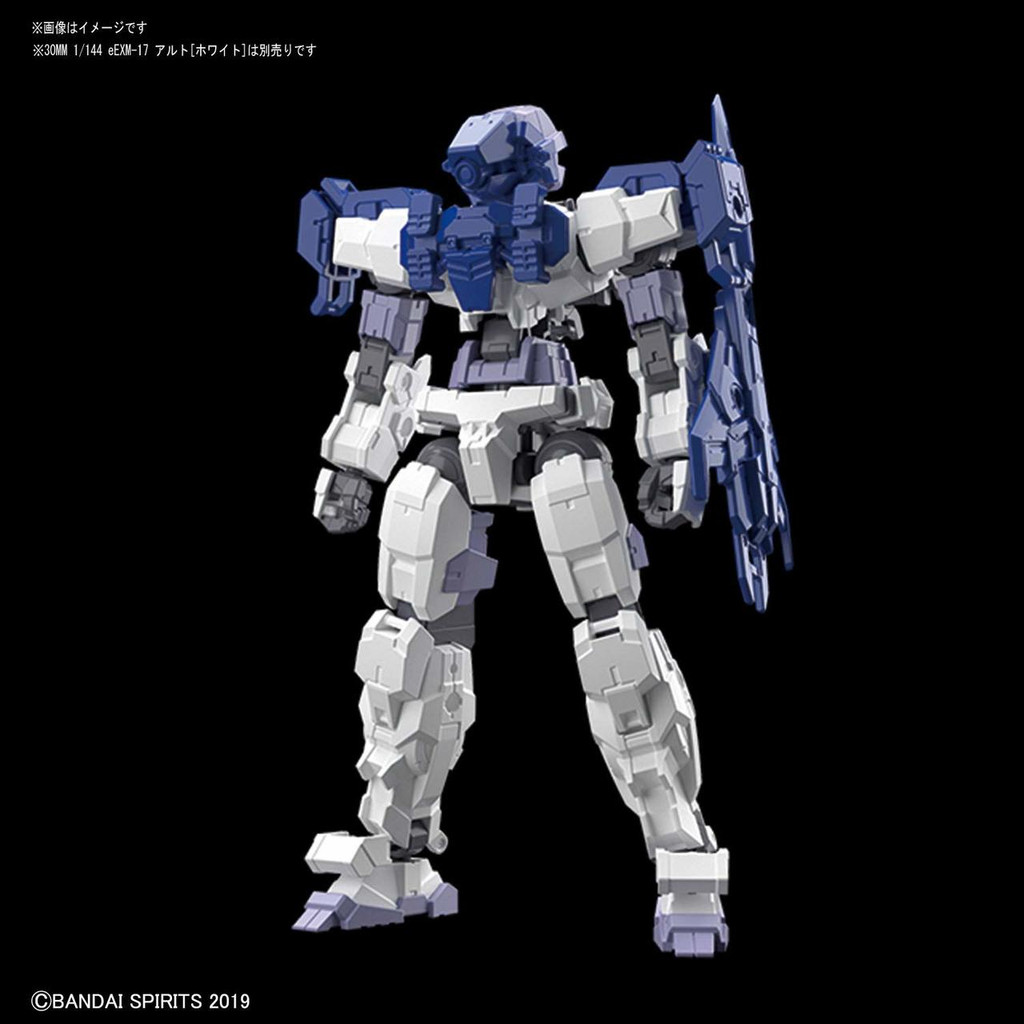 Bandai 30 Minutes Missions Option Armor for Long Range Sniping (for ALTO/ Blue) 1/144 Scale