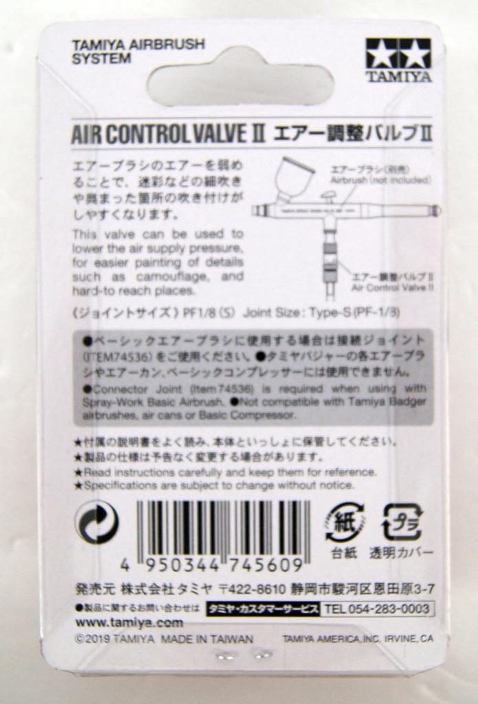 Tamiya 74560 Air Control Valve II
