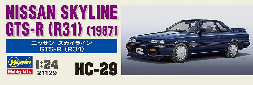 Hasegawa HC-29 Nissan Skyline GTS-R 1/24 scale kit