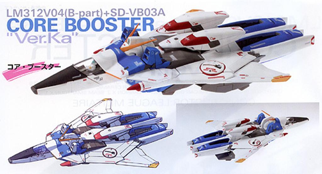 Bandai MG 642523 Gundam Core Booster VersionKa 1/100 Scale Kit