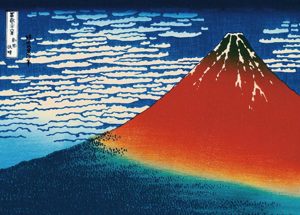 Epoch Jigsaw Puzzle 54-022 Hokusai Gaifu Kaisei Red Fuji (2000 S-Pieces)