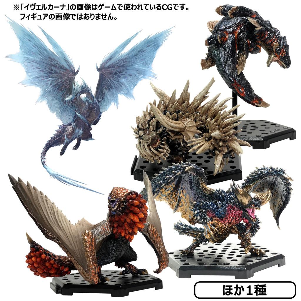 Capcom Figure Builder Vol. 14 BOX Monster Hunter World (6 Pcs + Bonus)