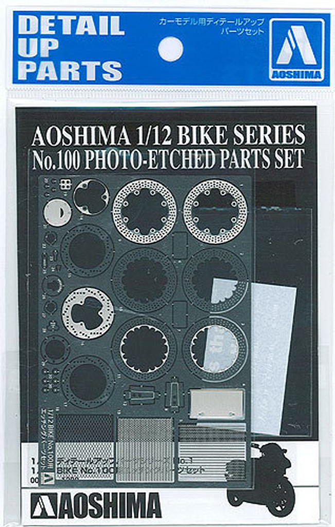 Aoshima Naked Bike #100 00571  Honda NSR 250R SP Photo Etched Parts 1/12 Scale