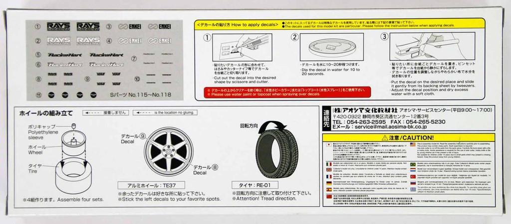 Aoshima 05538 Tire & Wheel Set VOLK Racing TE37 19 inch 1/24 Scale Kit