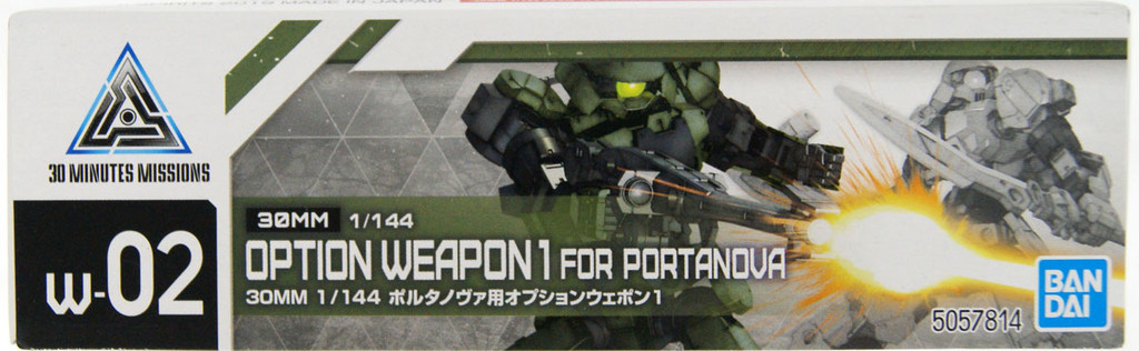 Bandai 30 Minutes Missions Option Weapon 1 For PORTANOVA 1/144 Scale Kit