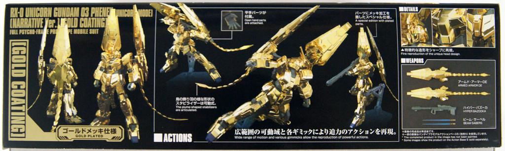 Bandai HGUC 227 Unicorn Gundam Unit 3 Fenex (Unicorn) (Gold Coating) 1/144 Scale