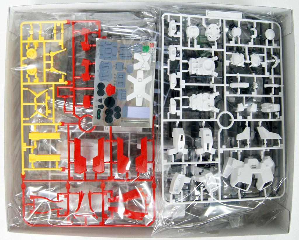 Bandai Gundam OO 04 Gundam Virtue 1/100 Scale Kit