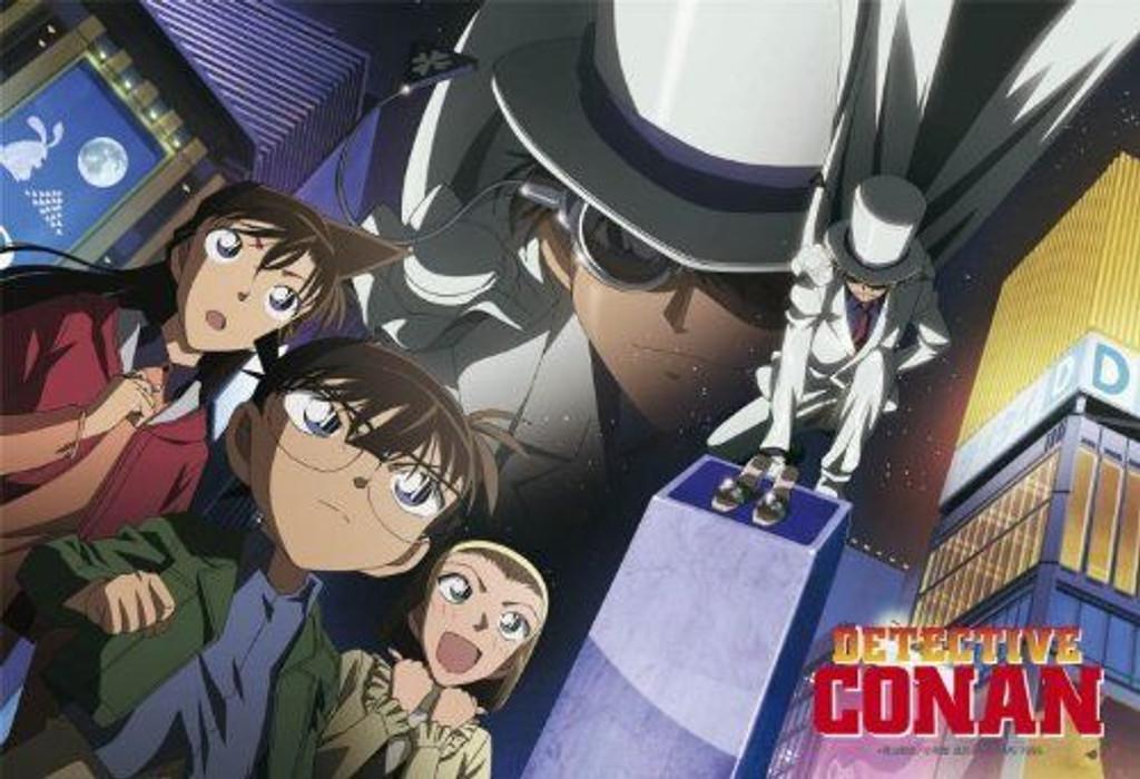 Apollo-sha Jigsaw Puzzle 46-512 Japanese Anime Detective CONAN (450 S-Pieces)