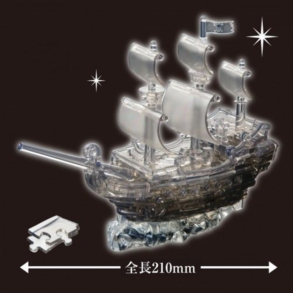 Beverly Crystal 3D Puzzle 50141 Pirates Ship Black