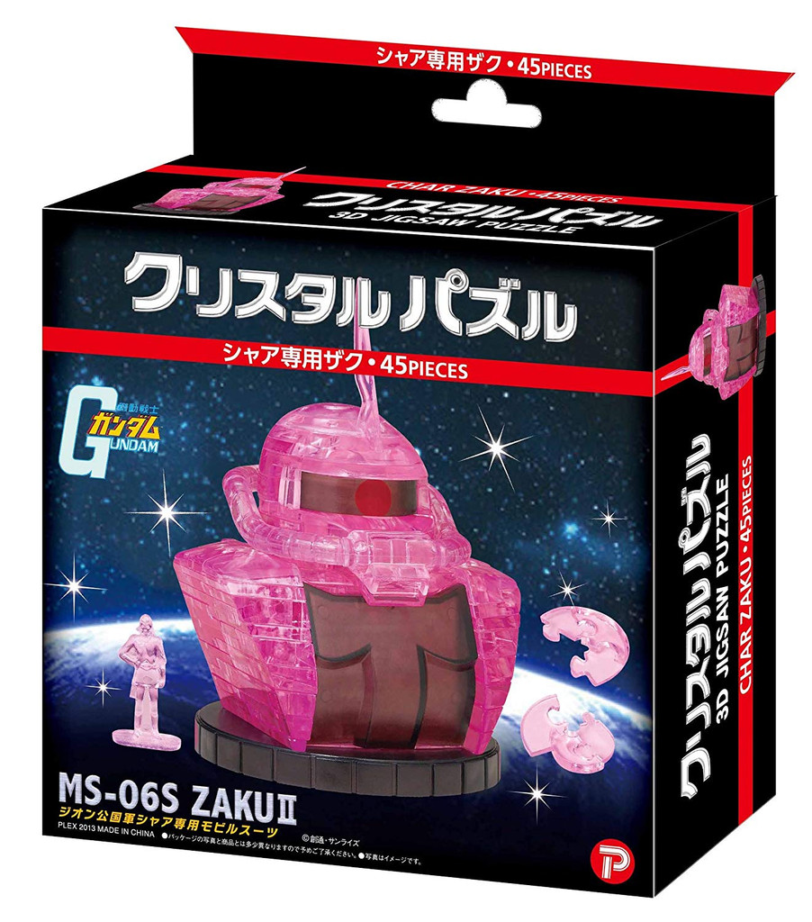 Beverly Crystal 3D Puzzle 50167 Gundam MS-06S Zaku II (45 Pieces)