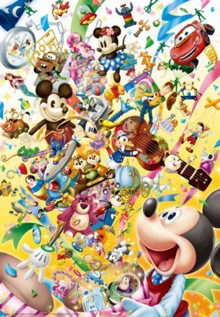 Tenyo Japan Jigsaw Puzzle D-300-249 Disney Mickey Surprise Present (300 Pieces)