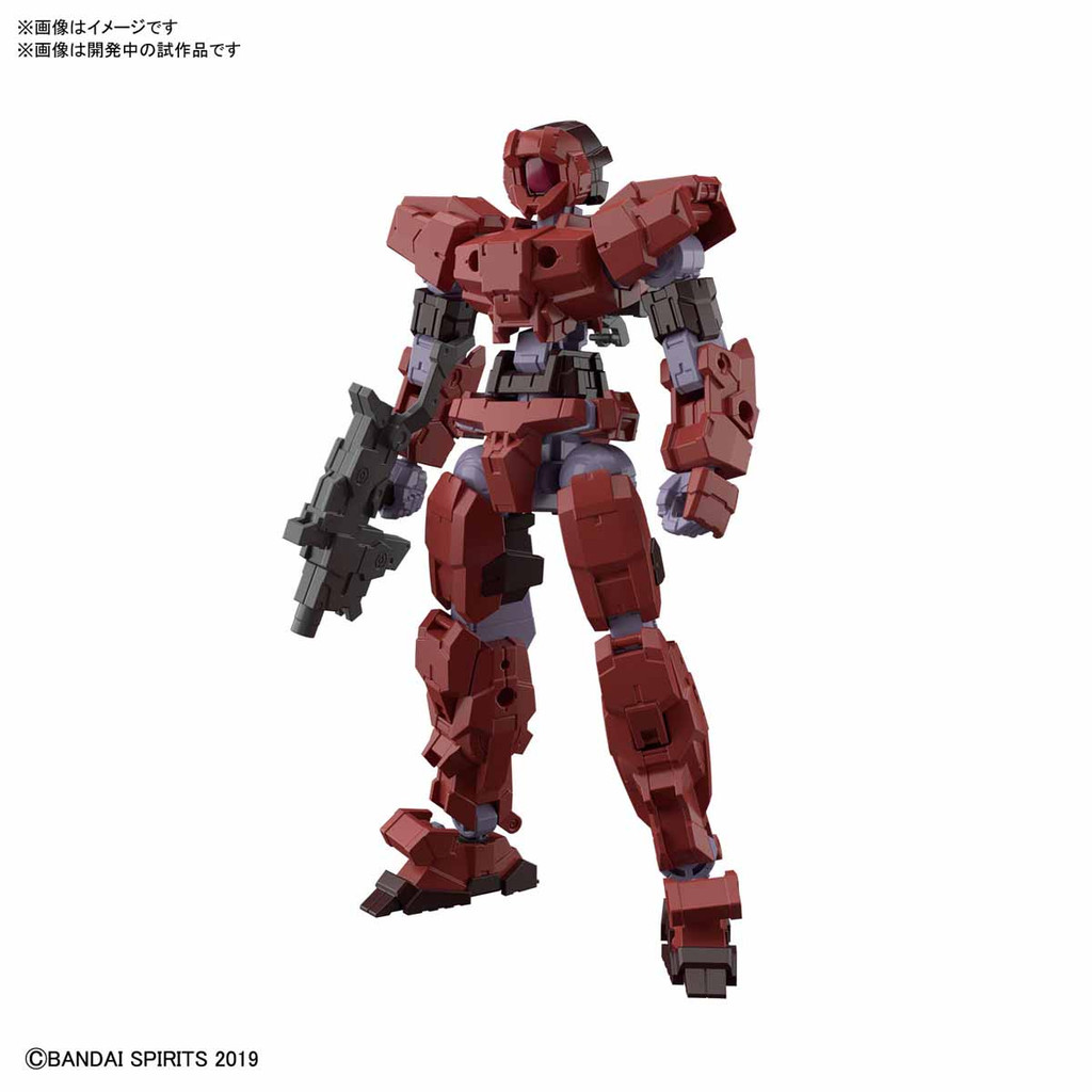 Bandai 30 Minutes Missions 07 (30MM) eEMX-17 ALTO (Red) 1/144 Scale Kit