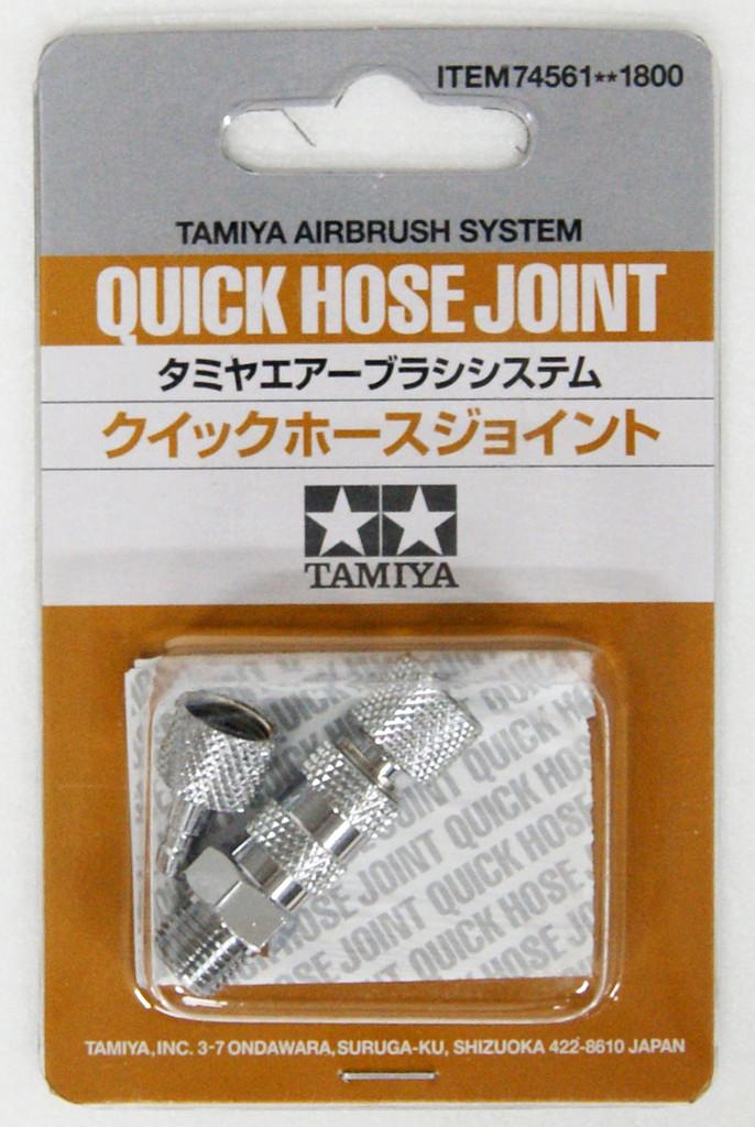 Tamiya 74561 Quick Hose Joint