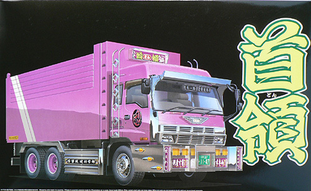 Aoshima 49594 DON Japanese Dump (Lorry) Truck 1/32 Scale Kit