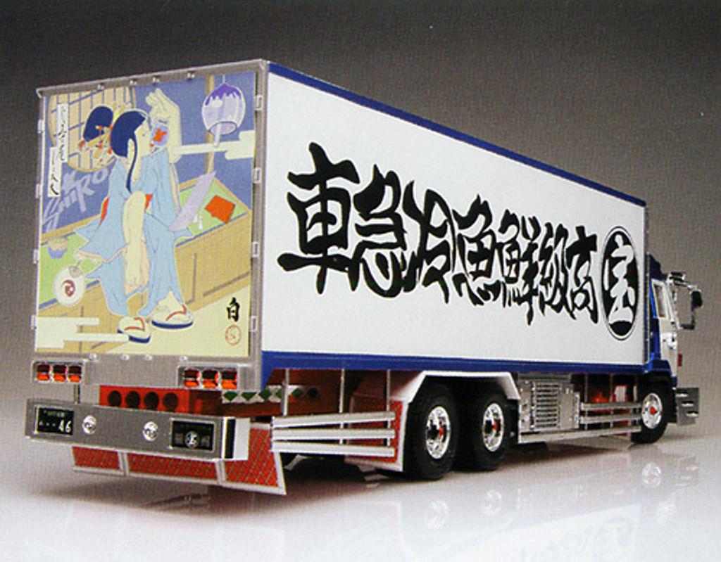 Aoshima 49969 TAKARA Japanese Reefer Truck 1/32 Scale Kit