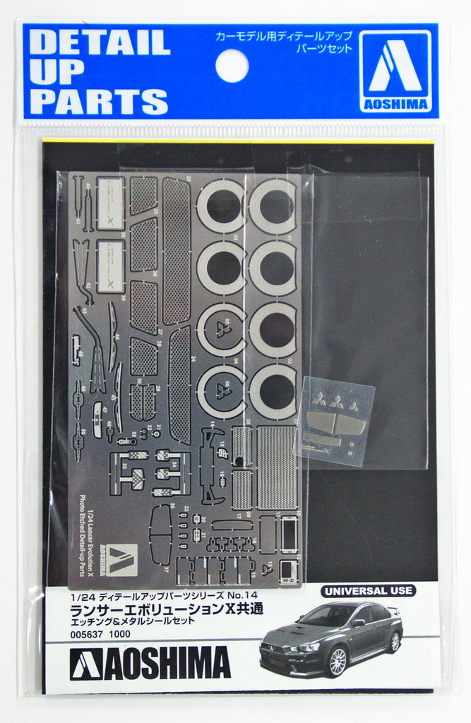 Aoshima 05637 Mitsubishi Lancer Evolution X Photo Etched Parts 1/24 scale