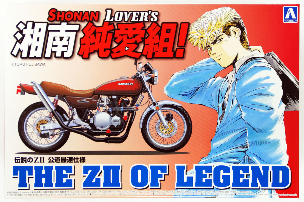 Aoshima 05613 Shonan Lovers GTO The ZII of Legend Motorcycle 1/12 Scale Kit