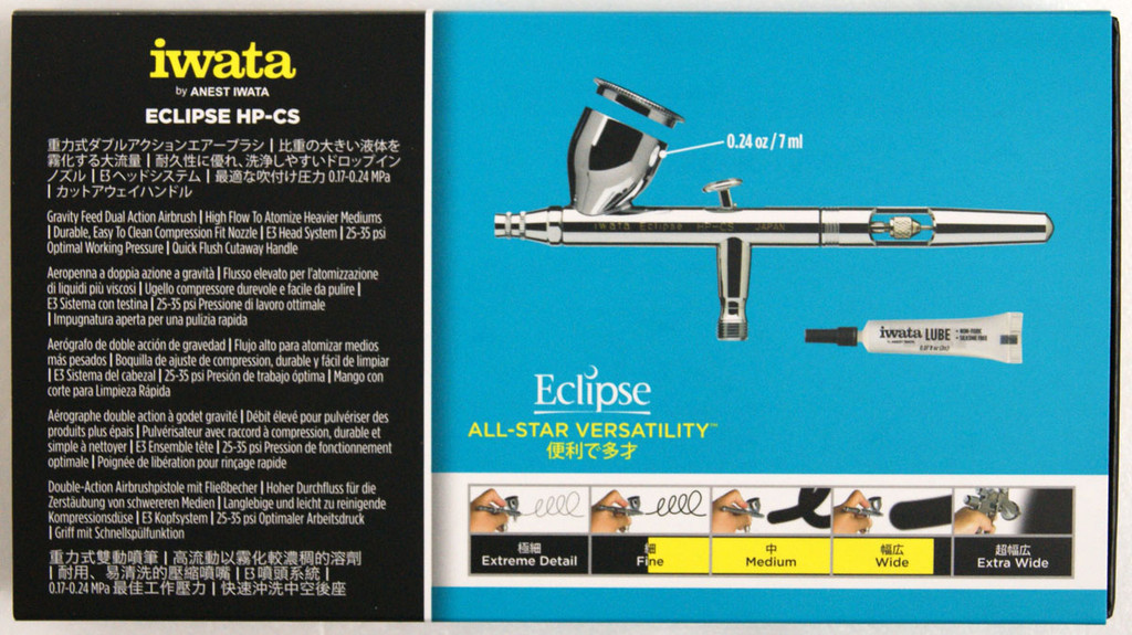 Anest Iwata HP-CS Air Brush 0.3mm 7ml Double Action Eclipse Series