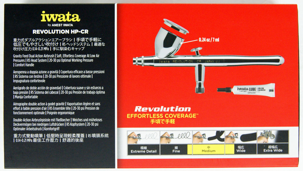 Anest Iwata HP-CR Air Brush 0.5mm 7ml Double Action Revolution Series