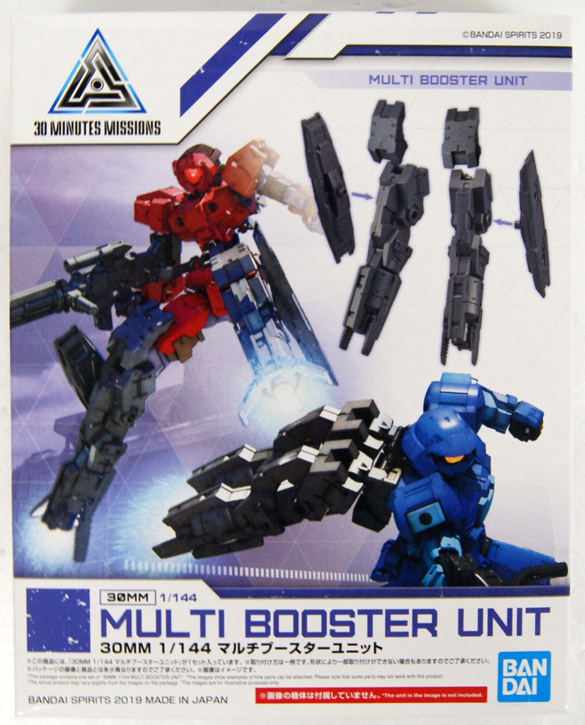 Bandai 30 Minutes Missions 03 Multi Booster Unit 1/144 Scale