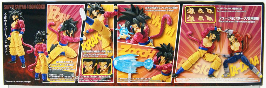 Bandai Figure-Rise Standard SUPER SAIYAN 4 SON GOKU (Renewal Ver.) Plastic Kit