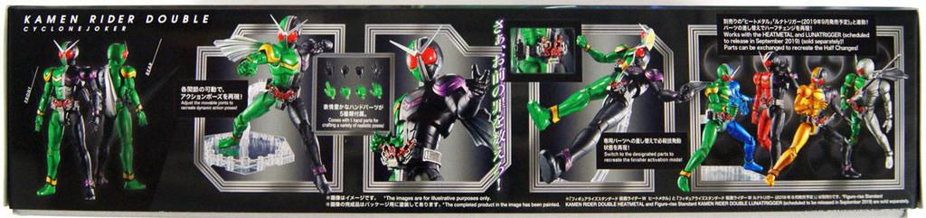 Bandai Figure-Rise Standard Kamen Rider Masked Rider W Cyclone Joker Plastic Kit