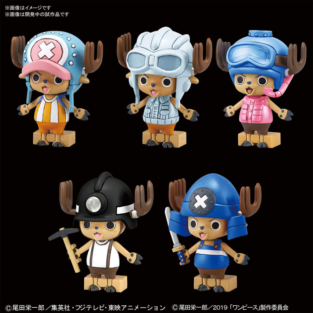 Bandai ONE PIECE CHOPPER ROBO TV Animation 20th Anniv. Stampede Color Non Scale