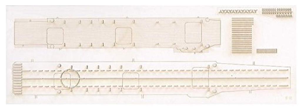 Aoshima Waterline No.528 IJN Carrier SORYU Deck Sheet 1/700 Scale