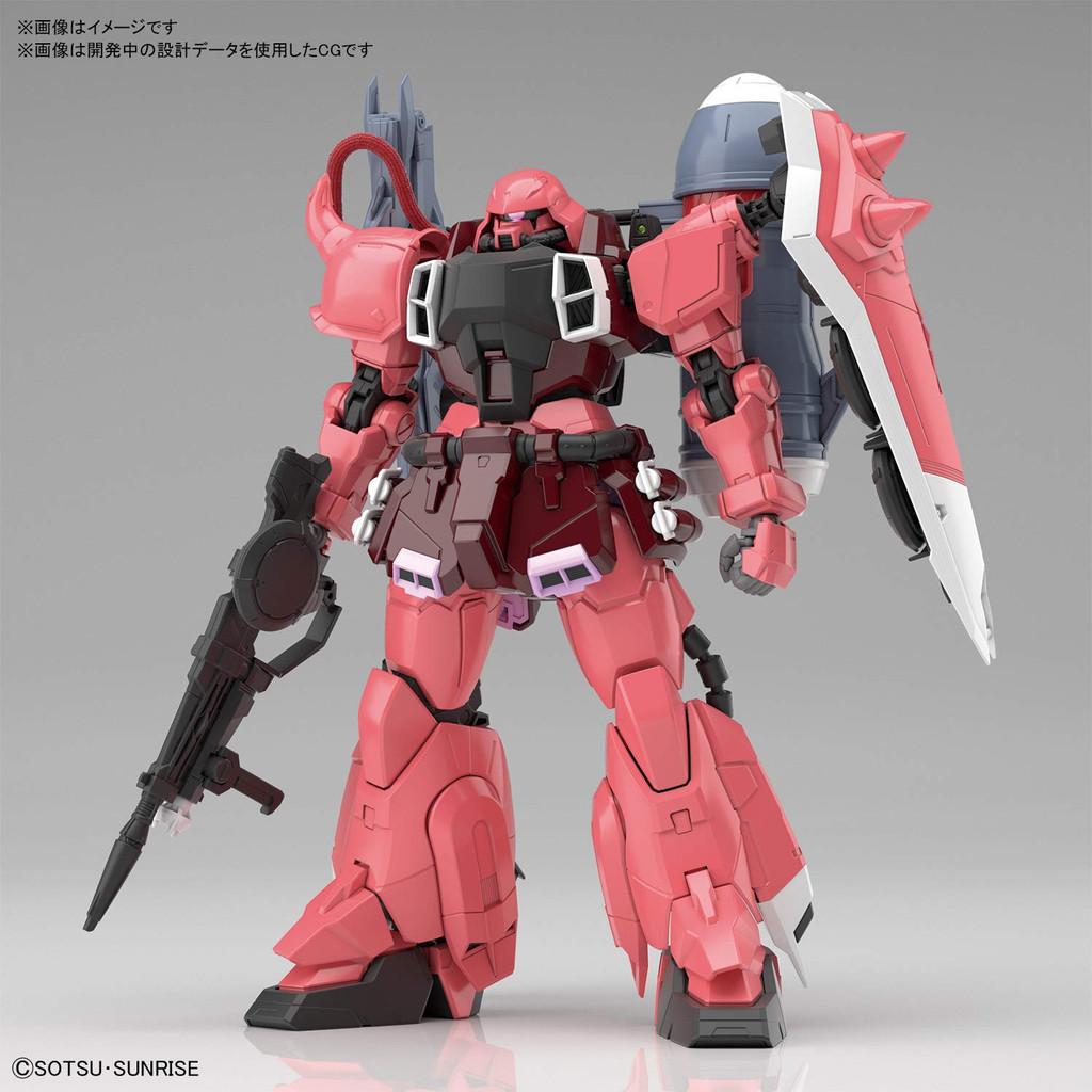 Bandai MG GUNDAM Gunner Zaku Warrior (Lunamaria Hawke Use) 1/100 scale kit