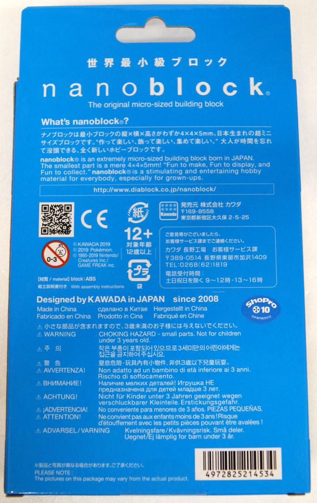 Kawada NBPM-049 nanoblock Pokemon Litten (Nyabby)