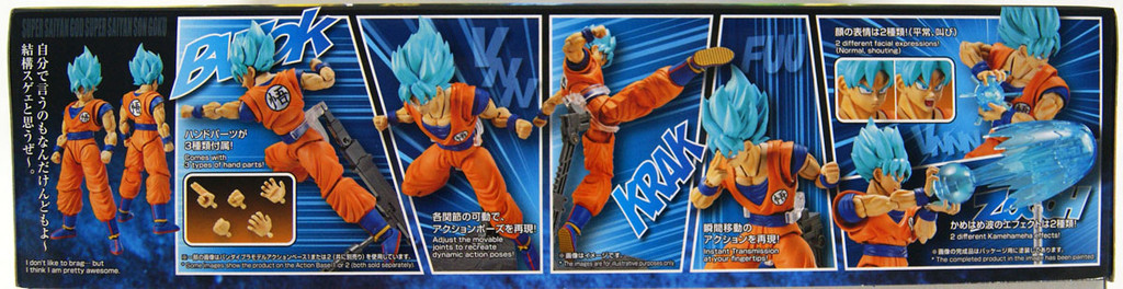 Bandai Figure-Rise Dragon Ball SUPER SAIYAN GOD SUPER SAIYAN SON GOKOU Kit