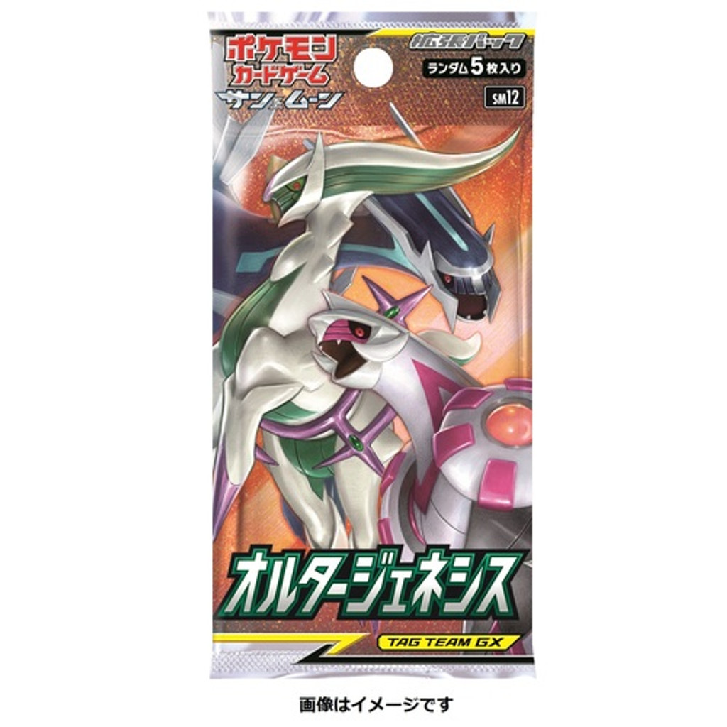 Pokemon Card Game Sun & Moon SM12 Alter Genesis Booster Pack BOX