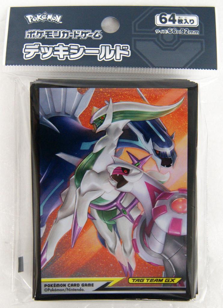 Pokemon Card Game Deck Shield Dialga & Palkia
