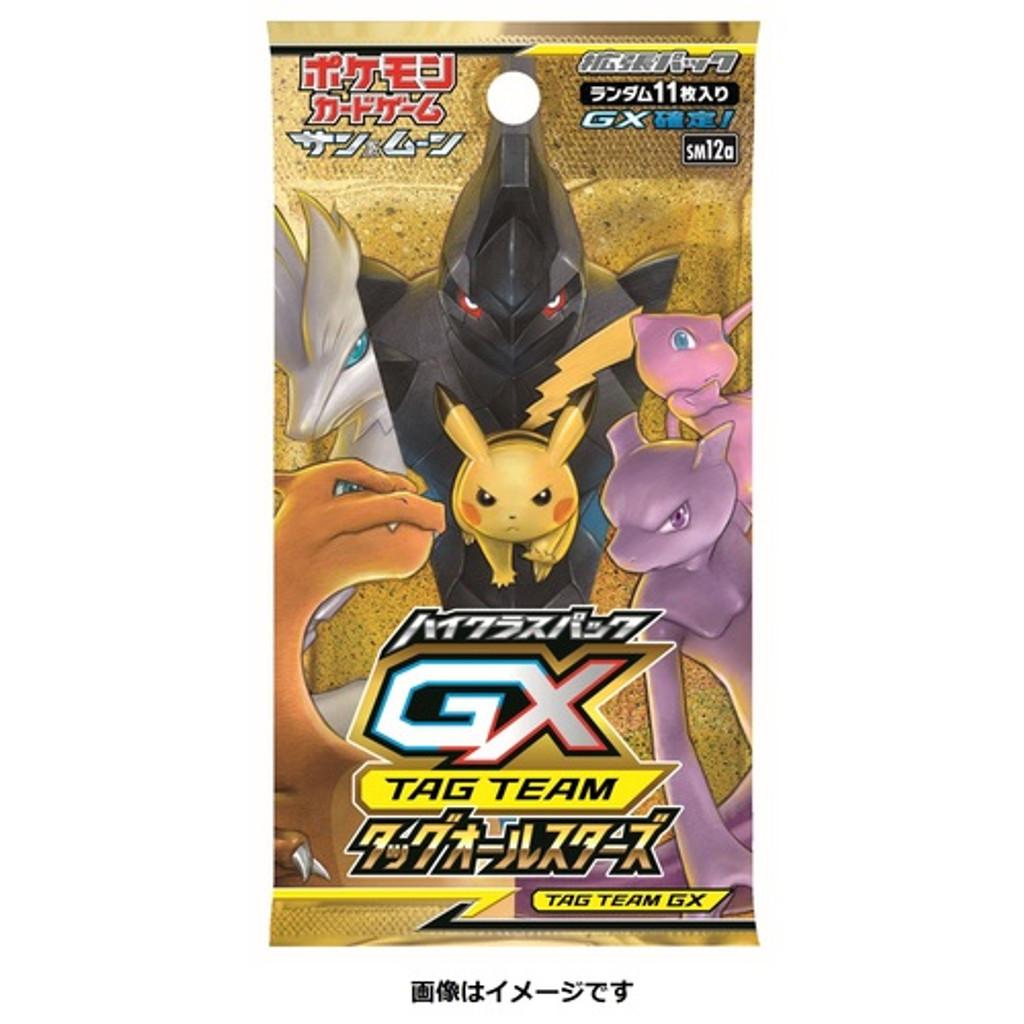 Pokemon Card Game Sun & Moon SM12a High Class Pack Tag Team GX Tag All Stars BOX