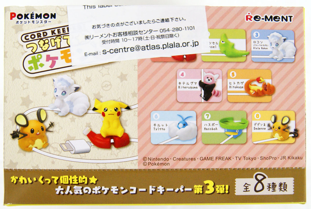 Re-ment Cord Keeper! Connect Pokemon Vol. 3 - 1 Box 8 Pcs Complete Set