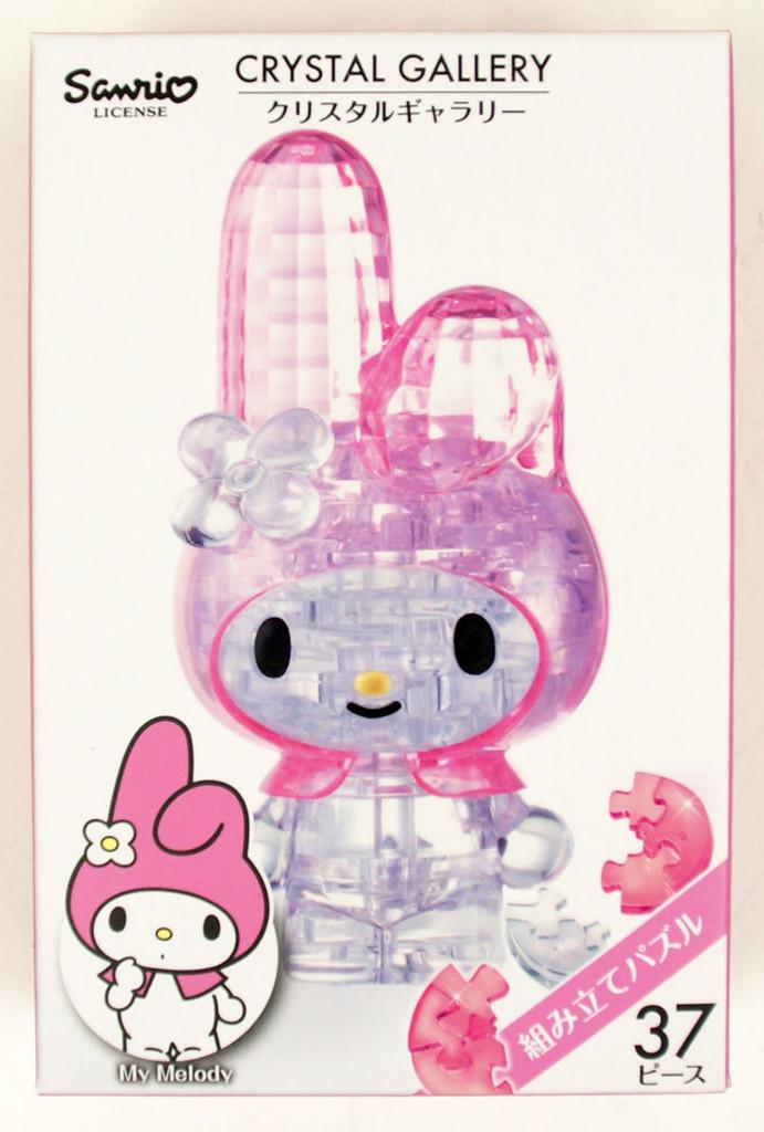 Hanayama Crystal Gallery 3D Puzzle Sanrio My Melody 4977513076296