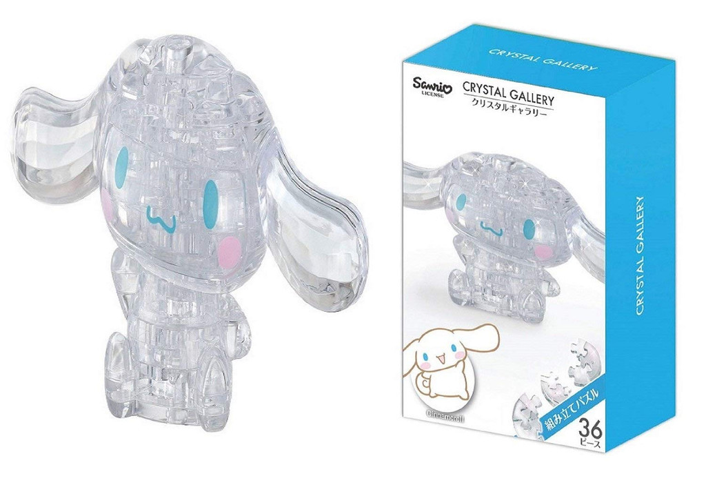 Hanayama Crystal Gallery 3D Puzzle Sanrio Cinnamoroll 4977513076326