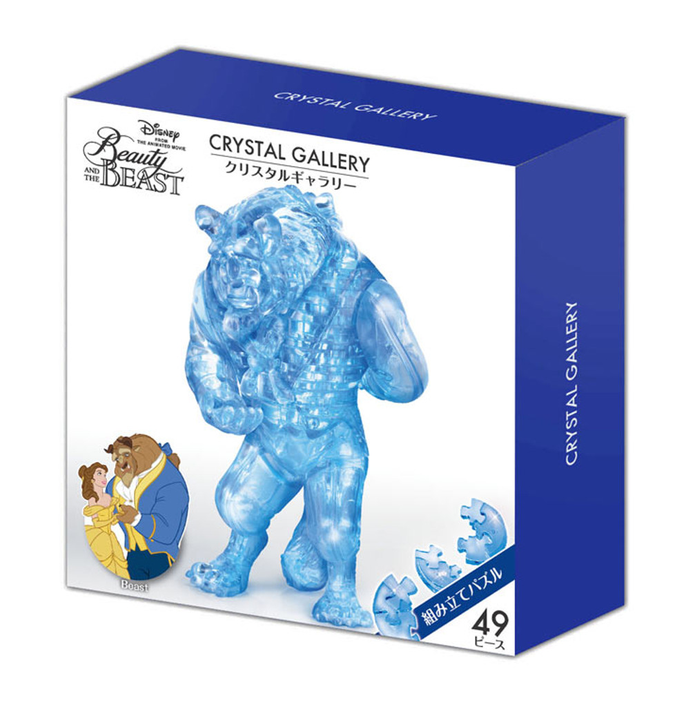 Hanayama Crystal Gallery 3D Puzzle Disney Beauty and The Beast 45 Pieces 4977513076364