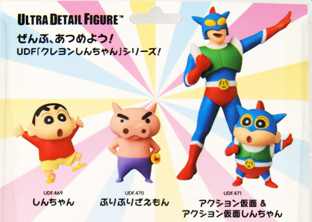 Medicom UDF-471 Ultra Detail Figure Action Mask & Action Mask Shin-Chan (Crayon Shin-Chan)