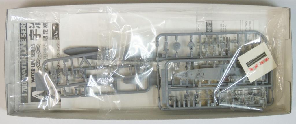 Aoshima Waterline 03619 IJN Gunboat UJI 1941 w/Etching Parts 1/700 Scale Kit