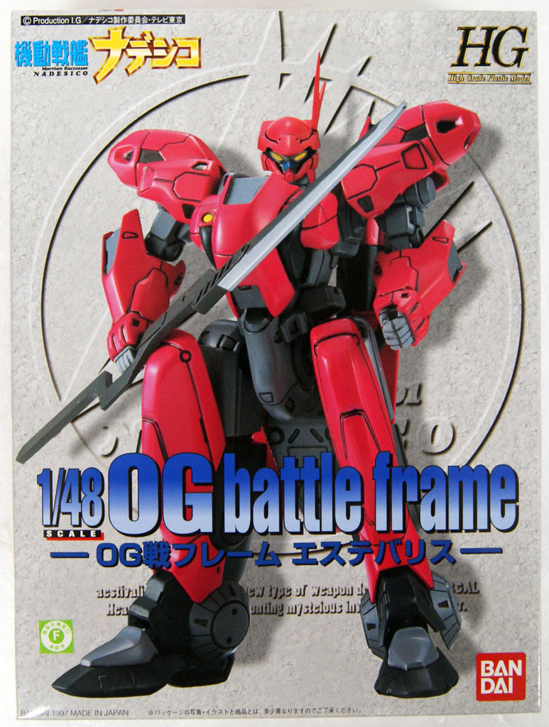 Bandai Martian Successor Nadesico 0G Battle Frame Aestivalis 1/48 Scale Kit
