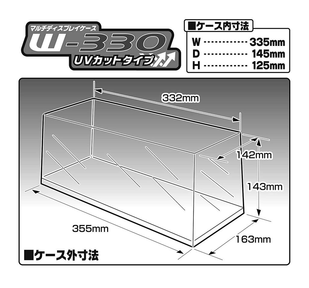 Aoshima 09857 Display Case W330 (UV Cut Type) W335×D145×H125mm