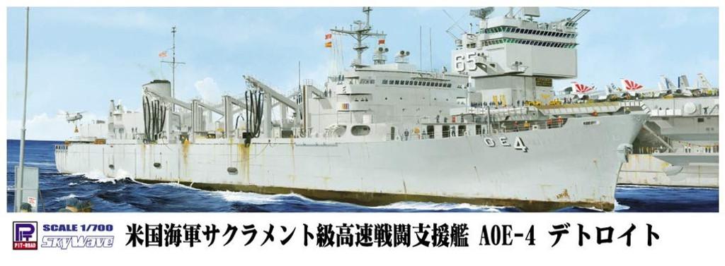 Pit-Road Skywave M41 USN High Speed Battle Support Ship AOE-4 Detroit 1/350 Scale Kit