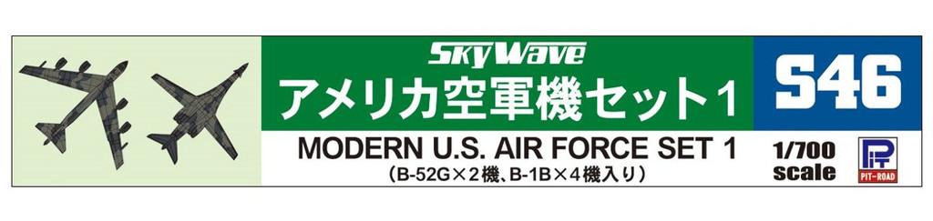 Pit-Road Skywave S46 Modern U.S. Air Force Set 1 1/700 Scale Kit