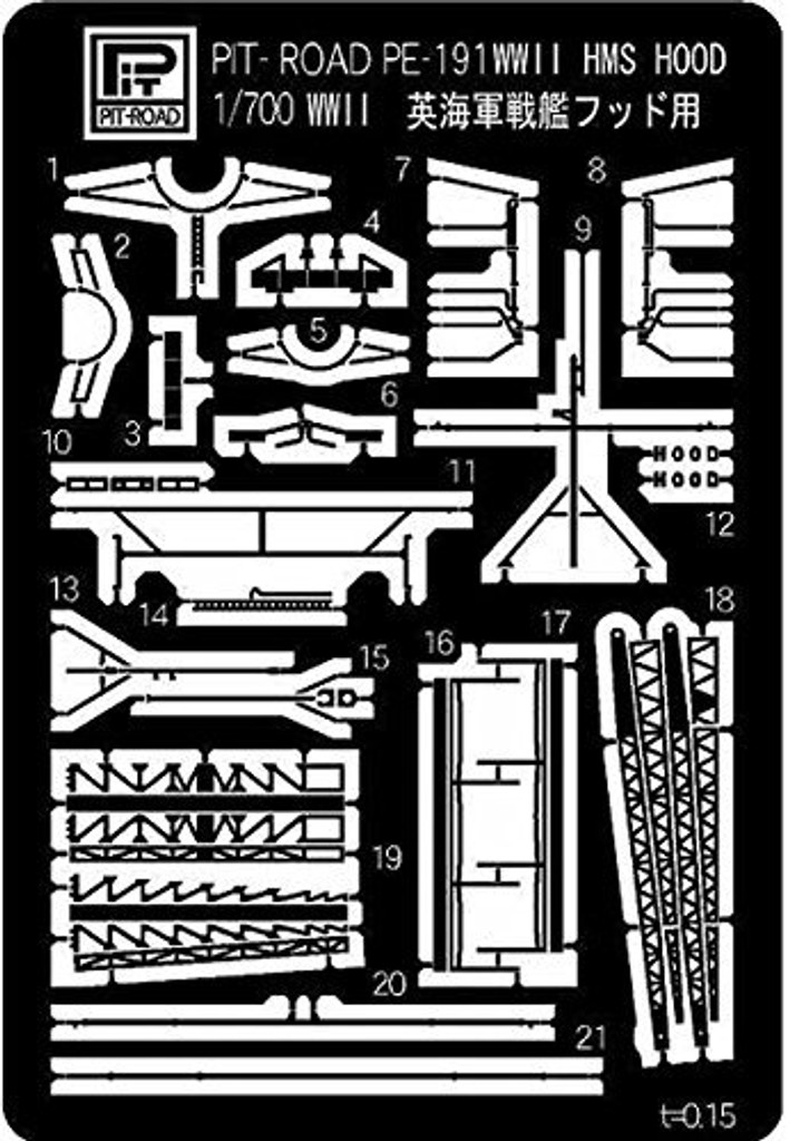 Pit-Road PE191 WWII RN CA HMS Hood Photo-Etched Parts 1/700 Scale