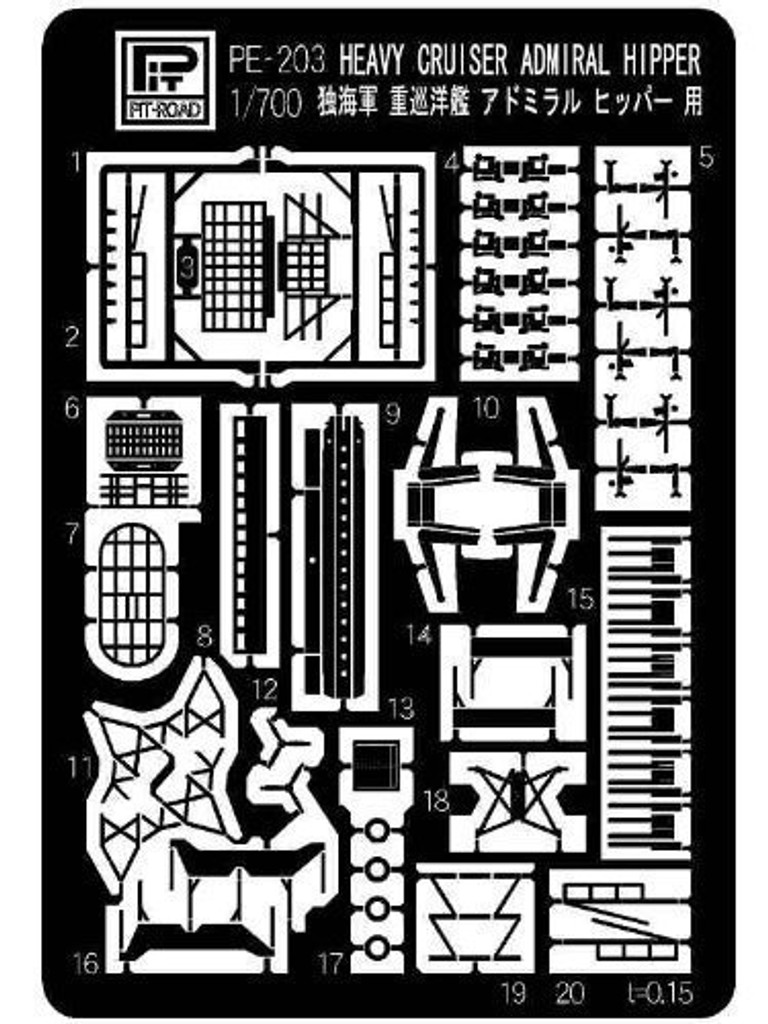 Pit-Road PE203 WWII Heavy Cruiser Admiral Hipper Photo-Etched Parts 1/700 Scale