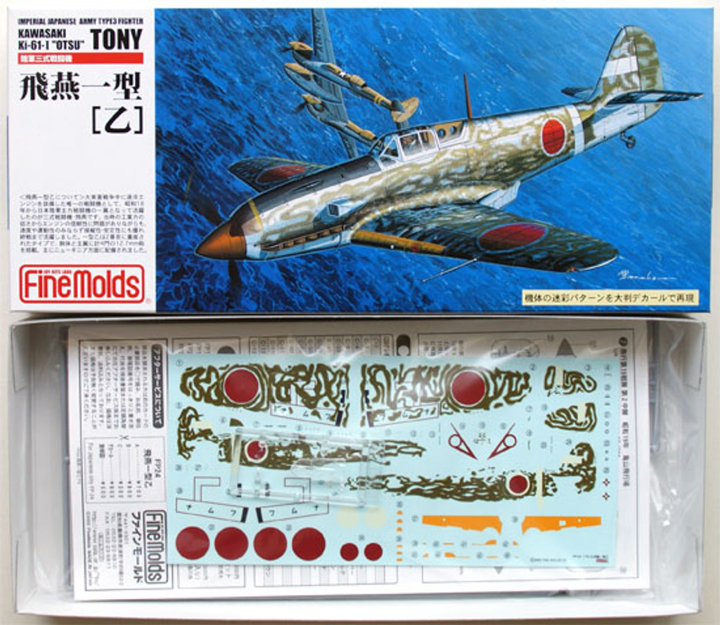 Fine Molds FP24 KAWASAKI Ki-61-I OTSU TONY 1/72 Scale Kit